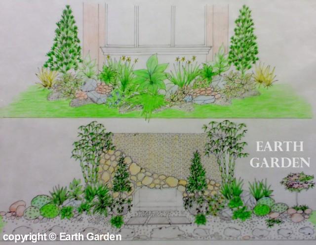 Landscape Garden Design Philippines Earth garden landscaping