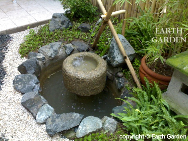 Backyard Zen Garden Design Photograph | Earth Garden & Lands